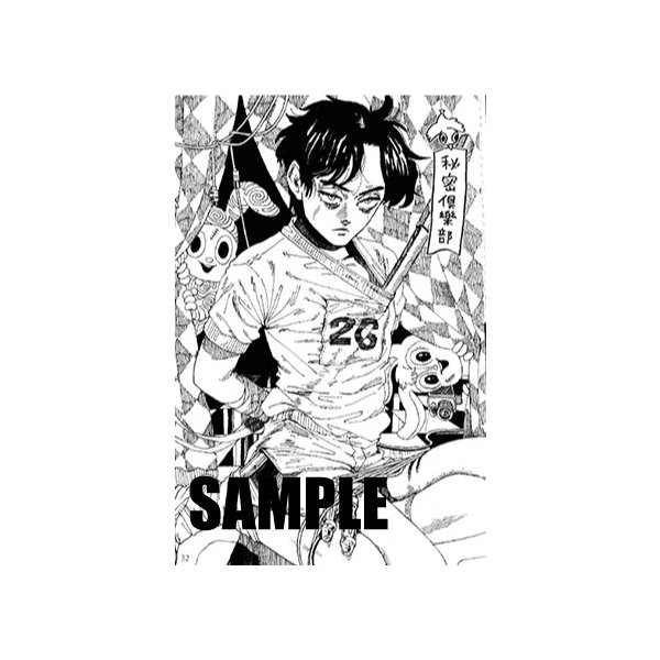 カネオヤサチコ SACHIKO KANEOYA/よいこのぬりえ総集編|vanilla-gallery|04