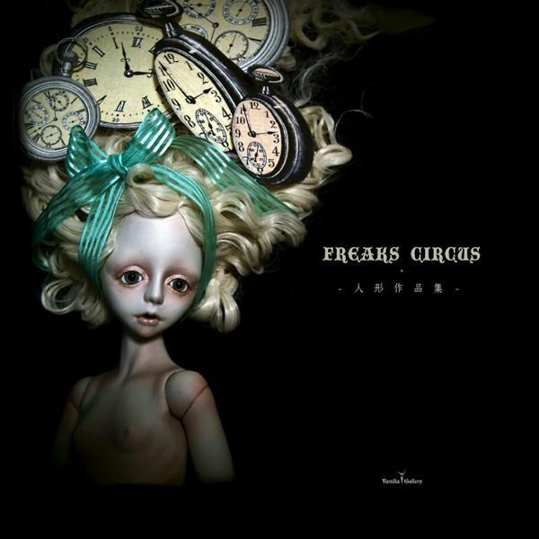 FREAKS CIRCUS / 人形作品集Dolls Collection (サイン入りSigned)|vanilla-gallery