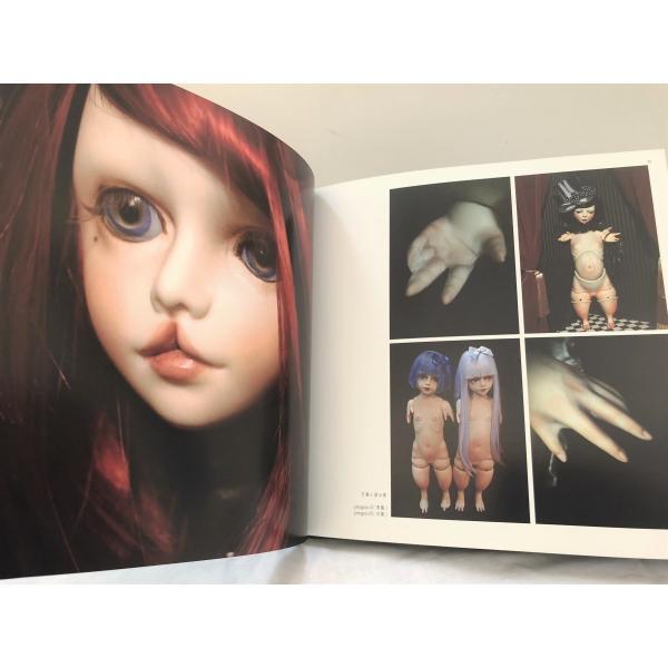 FREAKS CIRCUS / 人形作品集Dolls Collection (サイン入りSigned)|vanilla-gallery|03