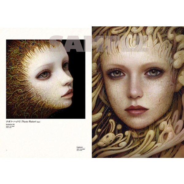 「aestheticism~耽美~」展覧会カタログ vanilla-gallery 02
