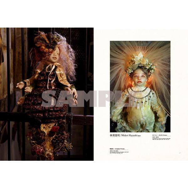 「aestheticism~耽美~」展覧会カタログ vanilla-gallery 03