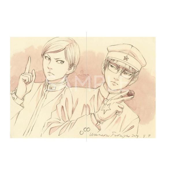 古屋兎丸/『FURUYA USAMARU DRAWING188』(サイン入り)|vanilla-gallery|16