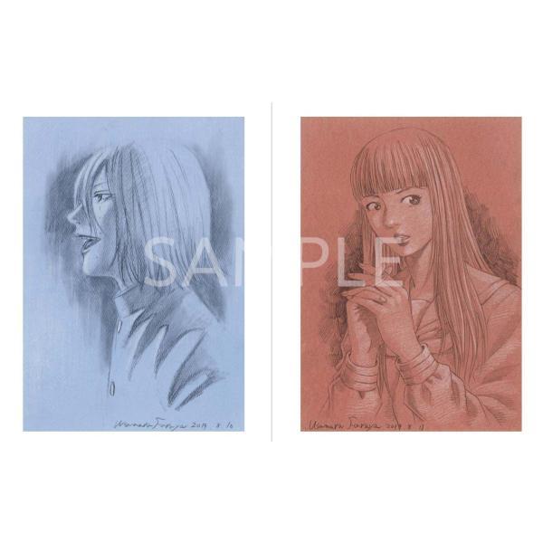 古屋兎丸/『FURUYA USAMARU DRAWING188』(サイン入り)|vanilla-gallery|04