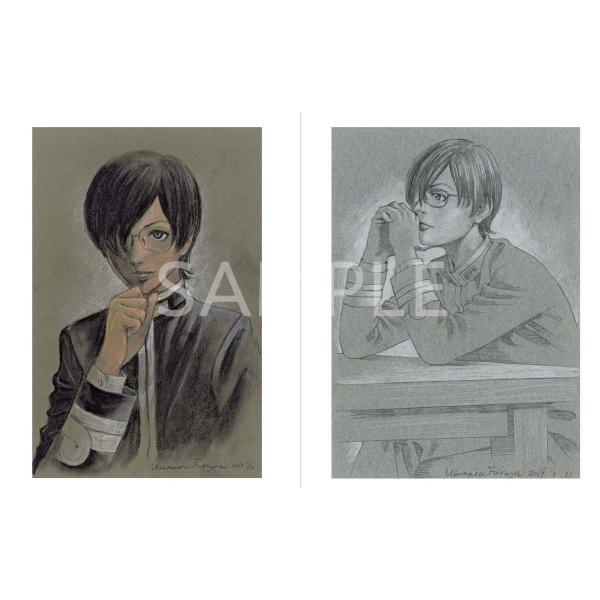 古屋兎丸/『FURUYA USAMARU DRAWING188』(サイン入り)|vanilla-gallery|10