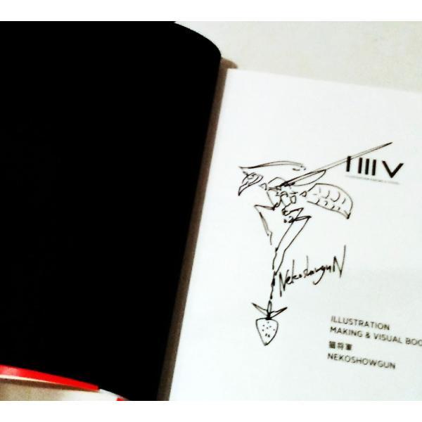 猫将軍 ILLUSTRATION MAKING & VISUAL BOOK  (サイン入り) vanilla-gallery 02