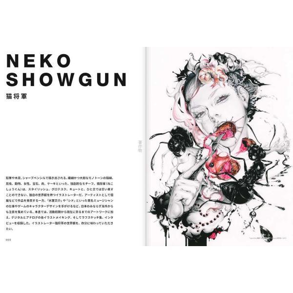 猫将軍 NekoshowguN ILLUSTRATION MAKING & VISUAL BOOK  (サイン入り Signed)|vanilla-gallery|03