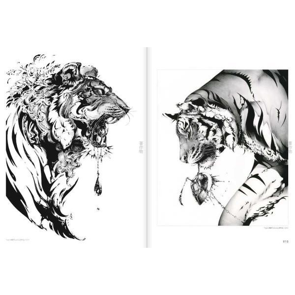 猫将軍 ILLUSTRATION MAKING & VISUAL BOOK  (サイン入り) vanilla-gallery 07