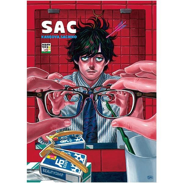 カネオヤサチコ画集『SAC』|vanilla-gallery
