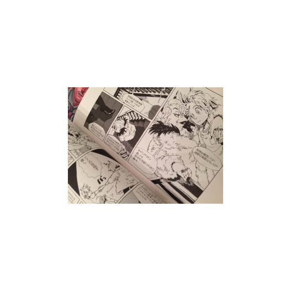 カネオヤサチコ画集『SAC』|vanilla-gallery|04