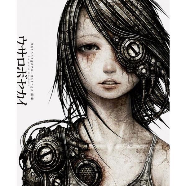 shichigoro-shingo /画集『ウサロボセカイ』(サイン入り)|vanilla-gallery