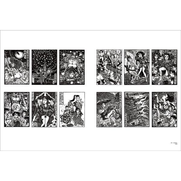 画集「偏愛蒐集」The World of Variant Erotic Art|vanilla-gallery|11