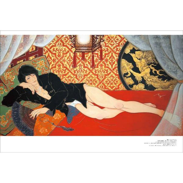画集「偏愛蒐集」The World of Variant Erotic Art|vanilla-gallery|08