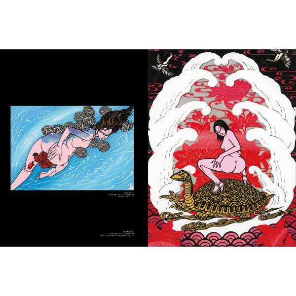 画集「偏愛蒐集」The World of Variant Erotic Art|vanilla-gallery|10