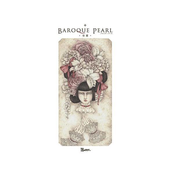 安蘭 画集『BAROQUE PEARL』 ★サイン入り★ vanilla-gallery 02