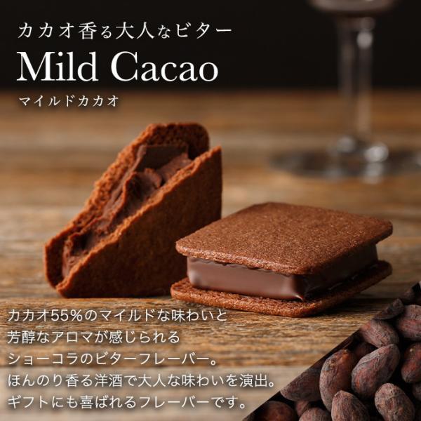 チョコレート スイーツ ギフト 送料込 ショーコラ  8個入  クッキーサンド  詰め合わせ あすつく vanillabeansyokohama 11