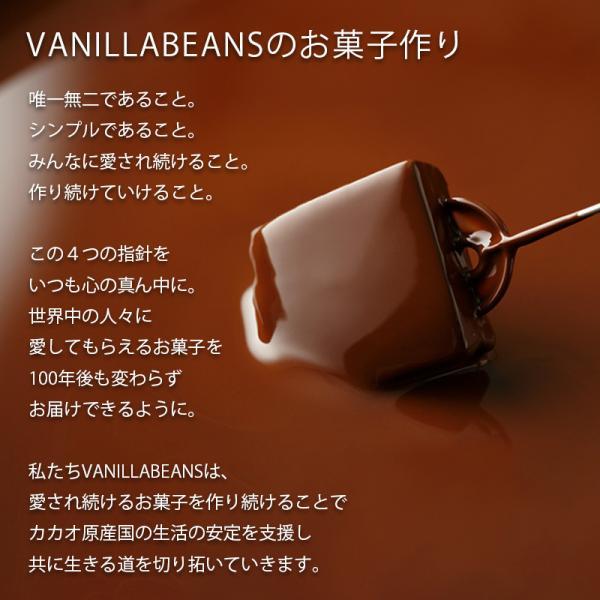 チョコレート スイーツ ギフト 送料込 ショーコラ  8個入  クッキーサンド  詰め合わせ あすつく vanillabeansyokohama 08