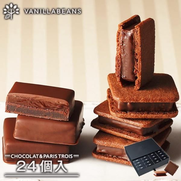バレンタイン 2020 チョコレート スイーツ ギフト ショーコラ&パリトロ 24個入 クッキーサンド クッキー 詰め合わせ|vanillabeansyokohama