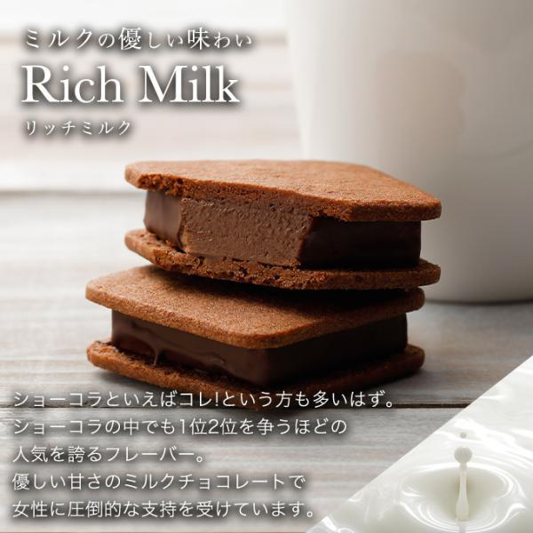 バレンタイン 2020 チョコレート スイーツ ギフト ショーコラ&パリトロ 24個入 クッキーサンド クッキー 詰め合わせ|vanillabeansyokohama|13