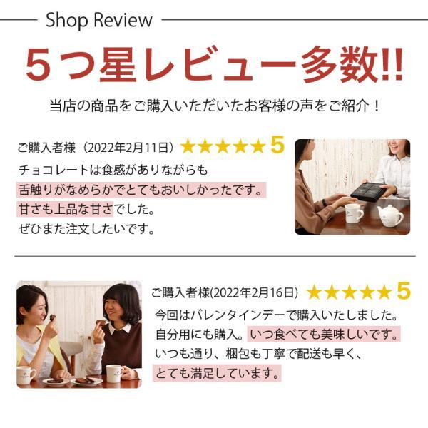バレンタイン 2020 チョコレート スイーツ ギフト ショーコラ&パリトロ 24個入 クッキーサンド クッキー 詰め合わせ|vanillabeansyokohama|07