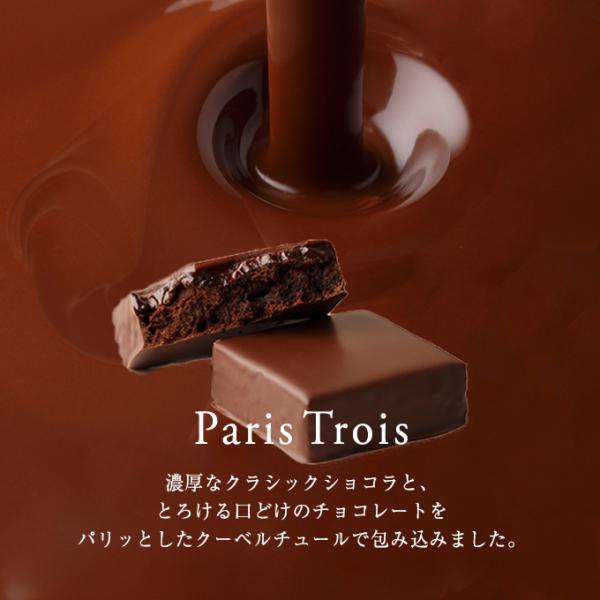 お歳暮 スイーツ ギフト チョコレート ショーコラ&パリトロ 4個入 クッキーサンド あすつく|vanillabeansyokohama|05