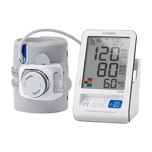 9ff998fa9a CITIZEN(シチズン) 上腕式血圧計 CHD701 - carupanodigital.com.ve