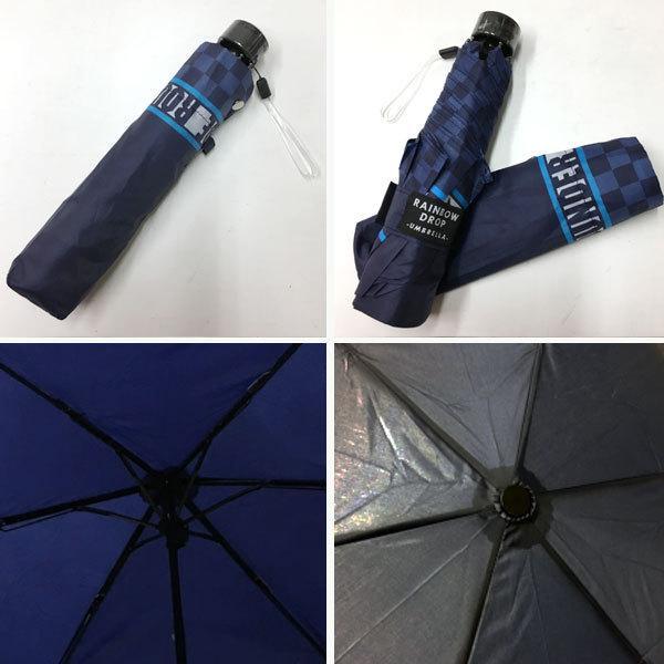 折りたたみ傘 子供 50cm 700 男の子 卒業記念品