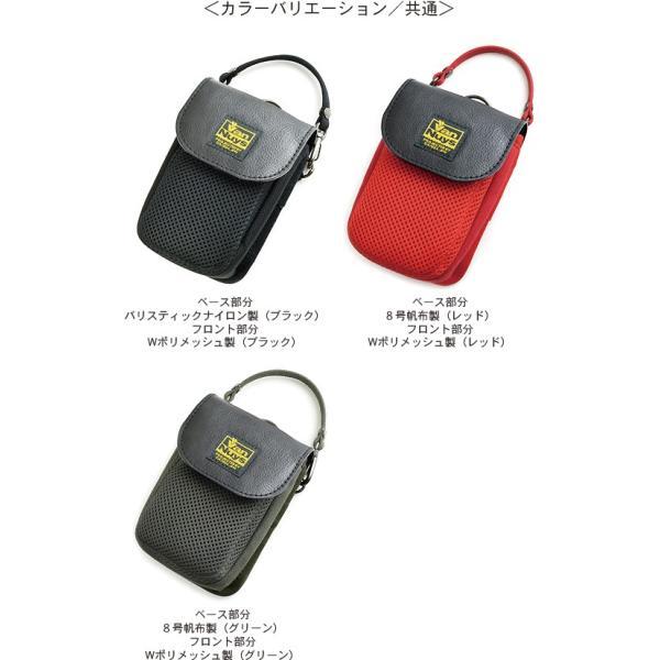 イヤフォンとプレーヤーの 同時収納キャリングケース (イヤフォン用の ふわふわポケット付き) 135 (ストッパータイプ