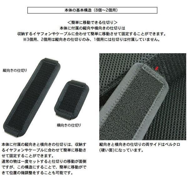 簡単に仕切りの位置が変えられる イヤフォンケース/3個用-Ver.2.0 < イヤホン カスタムイヤフォン 保管 保護 専用ケース Earphone >