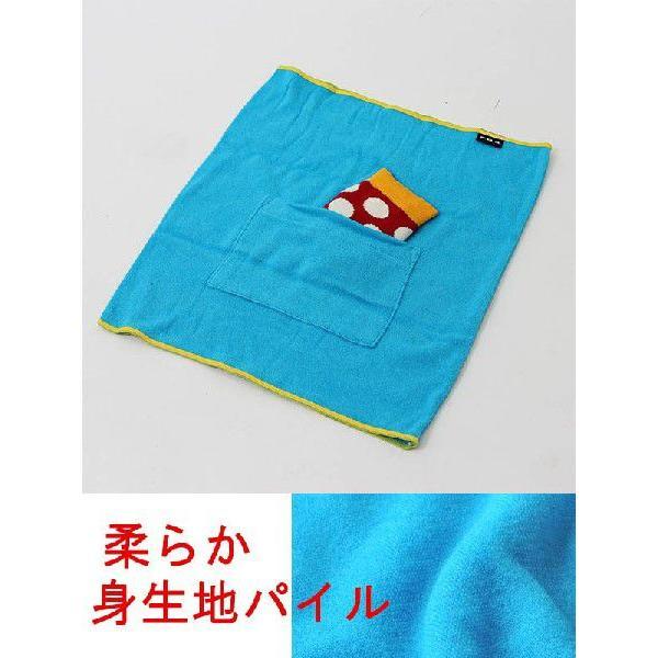 パイル腹巻きポケット付き サックス (FDS)日本製さくらんぼの種付|vantann|02