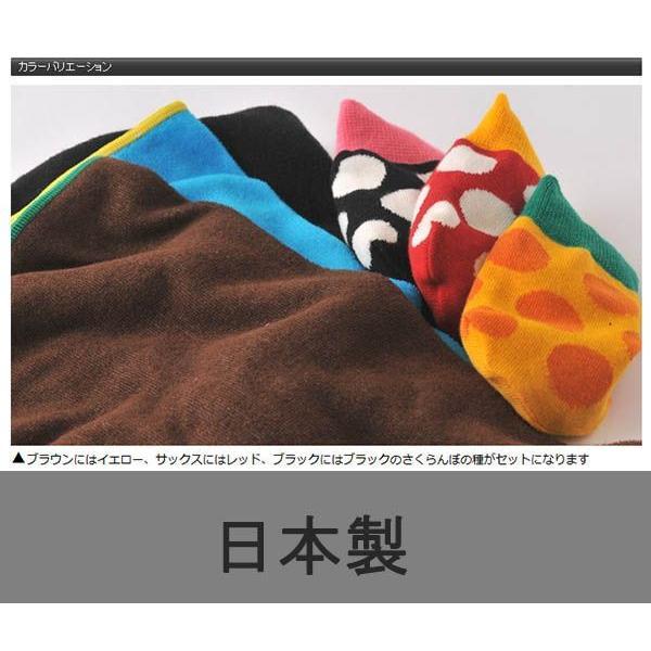 パイル腹巻きポケット付き サックス (FDS)日本製さくらんぼの種付|vantann|03