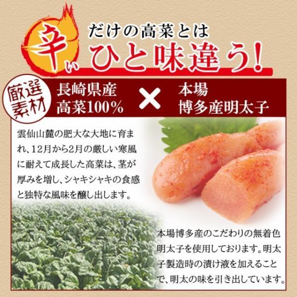 高菜明太 たっぷり 大容量 業務用 400g ポイント消化 送料無料 ご飯のお供 セール|vape-land|04