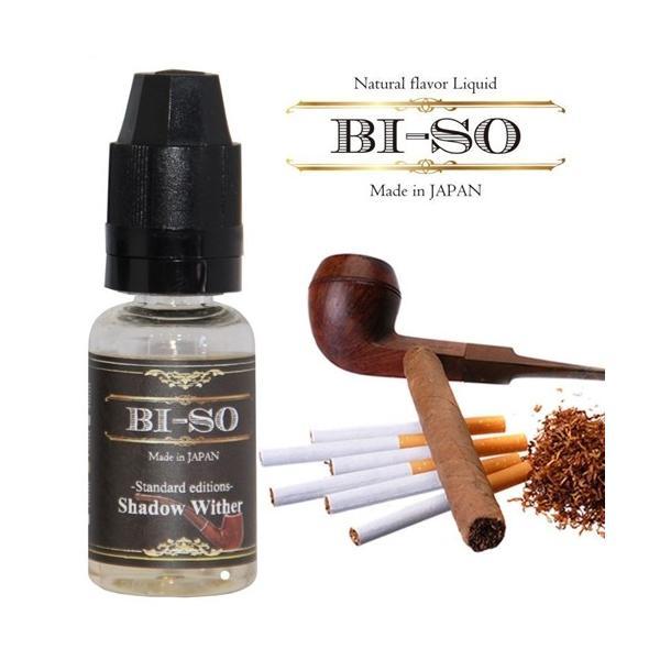 国産 リキッド bi-so standard(ビソ スタンダード) 15ml 電子タバコ フレーバー ビソー|vapecollection|02
