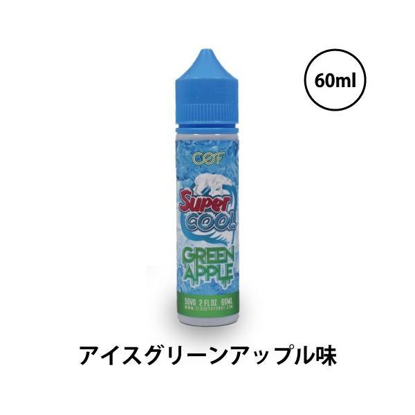 電子タバコ リキッド ベイプ Cloudy O Funky COF Super Cool スーパークール 60ml 清涼 海外リキッド ベプログ VAPE ベープ 大容量 vapecollection 02