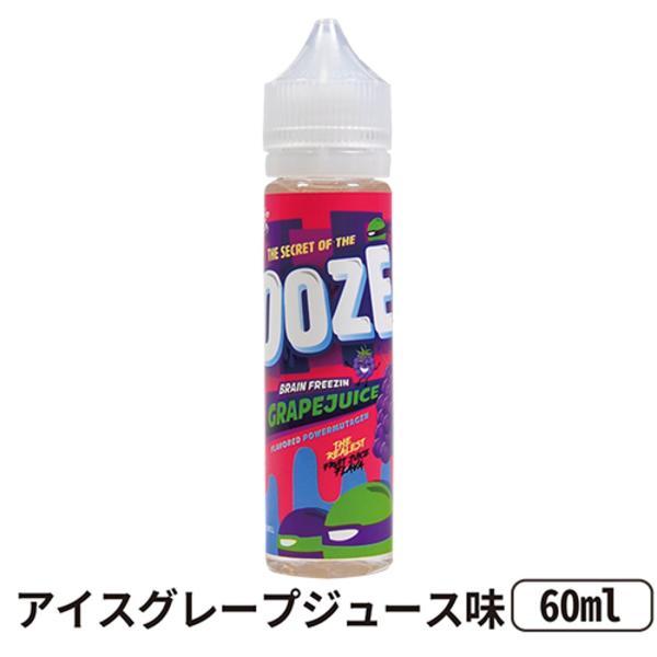 Forbidden Juice フォービドゥンジュース 60ml OOZE BRAIN FREEZIN GRAPEJUCICE | A-6 電子タバコ リキッド 電子たばこ VAPE|vapecollection