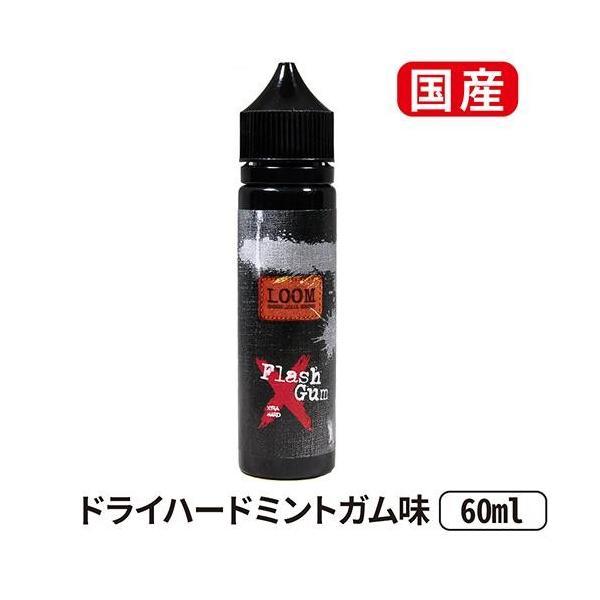 LOOM TOKYO ルーム トーキョー 60ml 国産リキッド メンソール 電子タバコ リキッド 電子たばこ 国産 VAPE ベイプ フレーバー リキッド 国産リキッド vapecollection 03