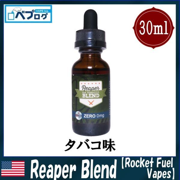 電子タバコ リキッド Rocket Fuel Vapes ロケットフューエル 30ml 電子タバコ リキッド 人気 電子タバコ 海外 電子|vapecollection