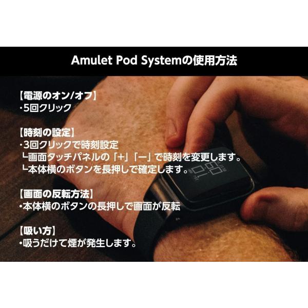 電子タバコ ベイプ スターターキット UWEL ユーウェル Amulet Pod System アミュレットポッドシステム ベプログ VAPE ベープ 本体 禁煙 充電式 vapecollection 13