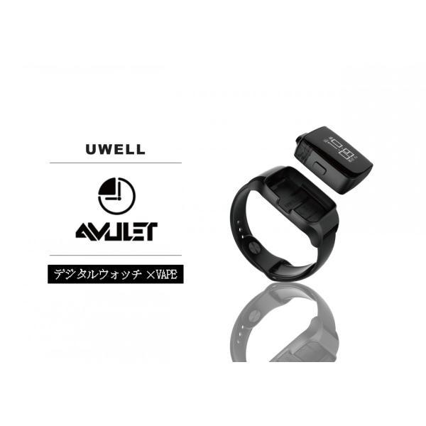電子タバコ ベイプ スターターキット UWEL ユーウェル Amulet Pod System アミュレットポッドシステム ベプログ VAPE ベープ 本体 禁煙 充電式 vapecollection 04
