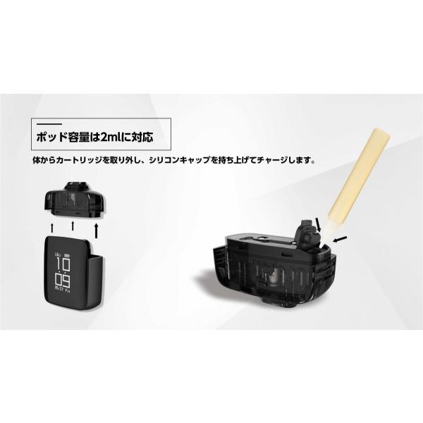 電子タバコ ベイプ スターターキット UWEL ユーウェル Amulet Pod System アミュレットポッドシステム ベプログ VAPE ベープ 本体 禁煙 充電式 vapecollection 06