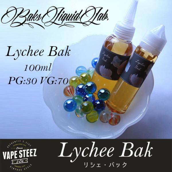 電子タバコ リキッド 国産 BaksLiquidLab. - Lychee Bak 100ml (リシェバ) Made in Japan