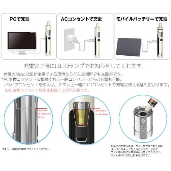 電子タバコ Joyetech eGo AIO スターターキット 超小型タイプ エアフロー機能付 アトマイザー 電子タバコ|vapesteez|02