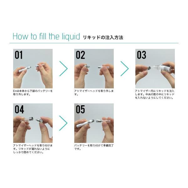 電子タバコ EMILI SMISS 電子タバコ エミリスミス 本体2本入り 日本語説明書付き オリジナルリキッド最大6本 プルームテック iQOS|vapesteez|03