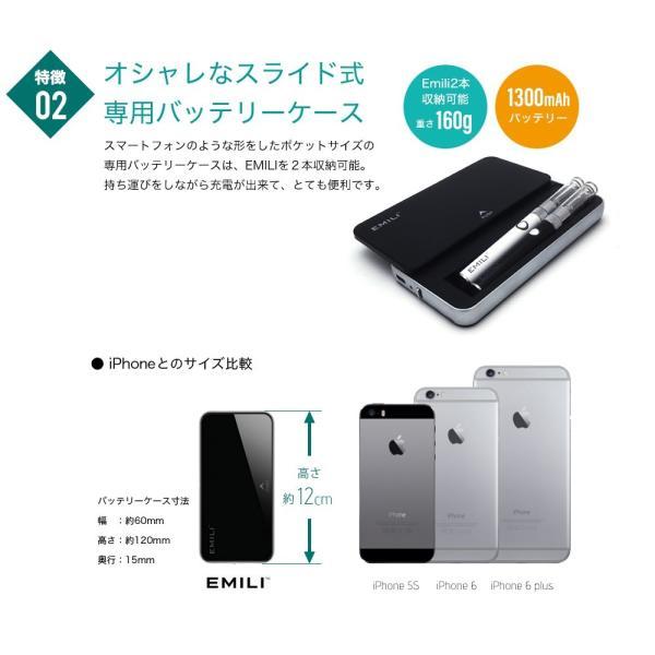 電子タバコ EMILI SMISS 電子タバコ エミリスミス 本体2本入り 日本語説明書付き オリジナルリキッド最大6本 プルームテック iQOS vapesteez 05