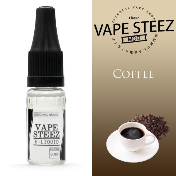 電子タバコ リキッド オリジナル 珈琲(コーヒー) COFFEE VAPE STEEZ オリジナルフレーバー |vapesteez
