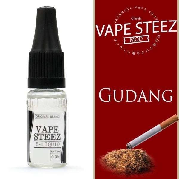 電子タバコ リキッド Gudang VAPE STEEZ オリジナルフレーバー|vapesteez