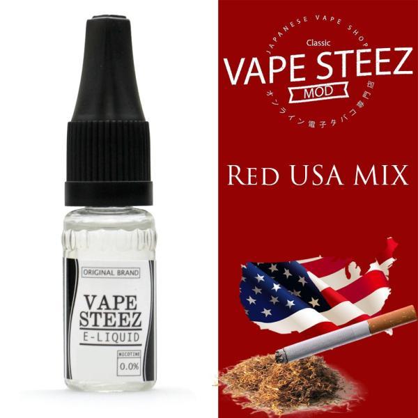 電子タバコ リキッド Red USA Mix  VAPE STEEZ オリジナルフレーバー|vapesteez