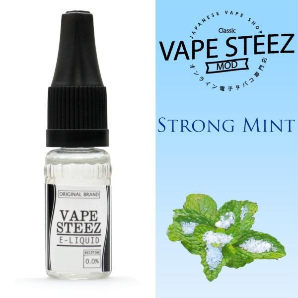 電子タバコ リキッド VAPE STEEZ オリジナルフレーバー ストロングミント 送料無料|vapesteez