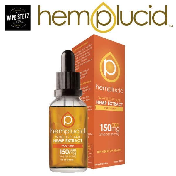 CBDリキッド 高濃度 高品質 Hemplucid ヘンプルシッド 150mg / 30ml Vape Drip|vapesteez