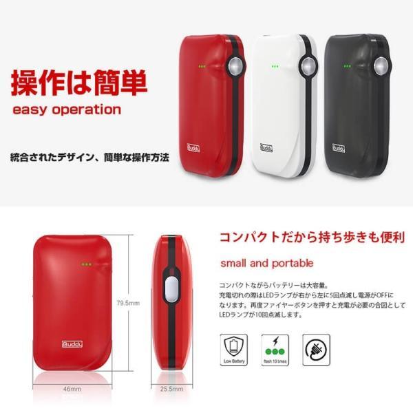 アイコス iQOS 互換 iBuddy i1 Kit 互換機 互換品 電子タバコ アイバディ アイワン 正規品 ヒートスティック たばこスティック  使用可能 加熱式タバコ 本体|vapesteez|03