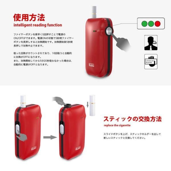 アイコス iQOS 互換 iBuddy i1 Kit 互換機 互換品 電子タバコ アイバディ アイワン 正規品 ヒートスティック たばこスティック  使用可能 加熱式タバコ 本体|vapesteez|04